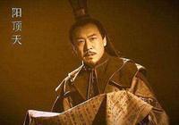 陽頂天慧眼識珠,為何沒有選擇楊逍為教主,反而選擇了謝遜?
