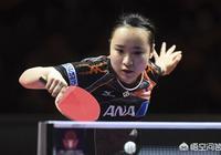 根據總決賽籤位表伊藤美誠會跟中國女乒的哪些選手先後相遇?你覺得她奪冠機率有多大?