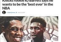 NBA最狂新秀?探花豪言要超喬丹成最強球員 科比詹姆斯答應嗎?