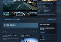 新潛艇模擬遊戲《Uboat》公佈 支持簡體中文