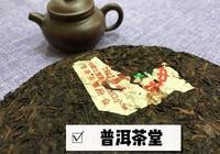 據說喝普洱茶的人,都有這幾種通病,別不承認