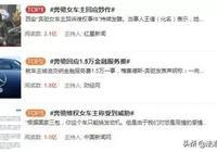 視覺中國:感謝奔馳!