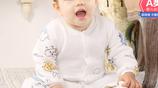 天冷別忘了給寶寶添幾身衣,幾款360度循環式保暖衣給寶寶穿上