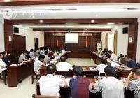 民族地區市州黨報改革創新 黔東南日報戰略發展規劃通過評審