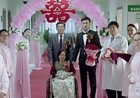 《我們的愛》靳東鄭清文婚禮,潘虹被鄭清文父親關押