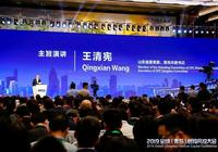 青島:面向世界打造全球創投風投中心