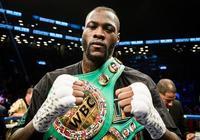 獨家評析:維爾德能否超越泰森、劉易斯成為重量級最偉大拳王