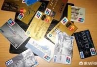 有四張信用卡欠款二十萬無力償還,連最低還款都無法保證,最壞結果會是什麼?
