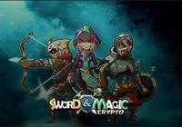 迴歸傳統的 RPG 遊戲'Crypto Sword&Magic'