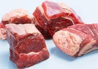 牛腩價格多少錢一斤 2017牛腩市場價格