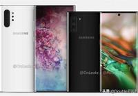 Galaxy Note 10和Note 10Pro屏幕保護膜照片曝光