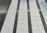 7月1日起,行駛高速要注意這些標線,不注意車毀人亡!