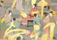 """《大宋宮詞》劉濤搭檔""""花澤類""""演繹千古傳奇,歸亞蕾和他加盟"""