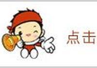 中關村一小校長劉暢:無論成功或失敗,請給孩子充分成長的空間丨名家