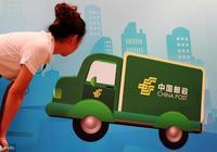 中國郵政物流能否東山再起?