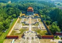 明顯陵埋葬的並不是皇帝,為什麼被稱為皇陵?