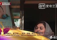 竇靖童榮獲第九屆北京電影節天壇獎最佳女配角獎,你覺得適合嗎?