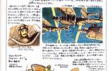 宮崎駿——《宮崎駿雜想筆記原畫集》