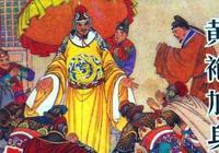 宋朝為什麼不能夠統一中國?