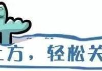 """FM99.9""""核""""你一起去趕集——張南幫村2017年核桃口哨音樂節"""