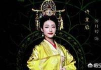 漢成帝的許皇后曾被大臣淳于長侮辱,這是真的嗎?她是怎麼死的?