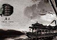 """唐代大詩人王維""""大漠孤煙直,長河落日圓""""的真實出處"""