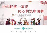 最炫民族風丨民族圖鑑第十期:怒族