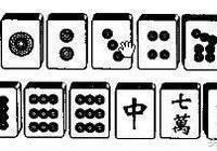 打麻將如何應對牌場上的特殊牌型,分析實例麻將大師教你贏錢