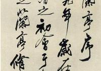 著名書法家—李鐸寫的《蘭亭序》舒展流暢、氣度非凡,感謝轉發