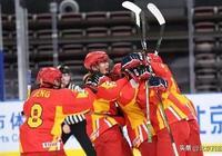 女子冰球世錦賽甲級B組 中國隊逆轉戰勝韓國隊