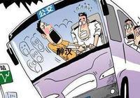 山東蒙陰:乘客拉拽公交司機獲刑四年六個月