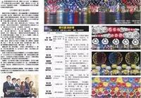 香港回歸20年 3D煙花 中國HK 閃耀維港