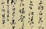 女書家宋慧瑩,書法從清秀一路,變成了長槍大戟,氣勢雄放