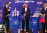 斯諾克世錦賽籤表出爐,相比歐冠抽籤斯諾克抽籤太鄉村了吧