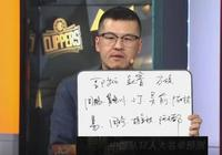 2019年男籃世界盃12人都有誰?楊毅、王猛給出自己心中的名單