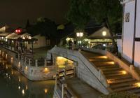 iPhone xr鏡頭下的小鎮夜景