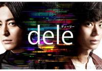 有哪些推理類的日本電視劇能推薦一下嗎?