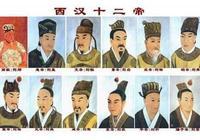東漢和西漢有什麼分別?