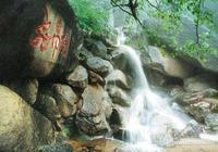 天津十大名山 天津最有名的山峰 天津名山排名