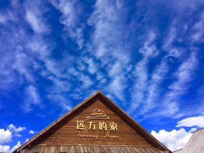 雲高天藍,這是夏之北冰洋——喀納斯