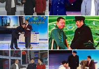 趙本山和範偉的恩怨情仇,本山傳媒有點黑