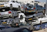 巴勒斯坦銷燬以色列黑車