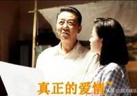父母愛情中,江亞菲不喜歡的孟天柱,為什麼江亞寧卻很喜歡?