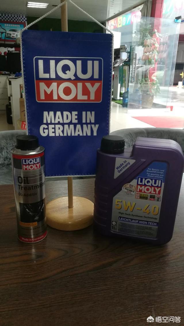 德國瑪蒂機油適合燒機油的德系車嗎?