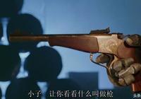 原來電影《國產凌凌漆》有這麼多名槍:最厲害的是哪支?