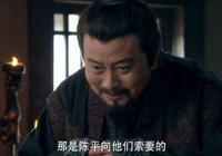 """此人被稱為中國的""""官聖"""",一生用計卻從不落空,實乃奇人也"""
