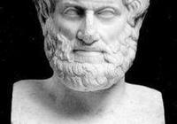 春秋戰國時,中國有能和亞里士多德,柏拉圖,歐幾里得,阿基米德相媲美的哲學科學家嗎?