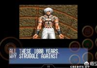 拳皇97打敗大蛇後會出現一些英文,是什麼意思?