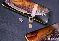 蘋果XS MAX雙卡雙待信號怎麼樣?