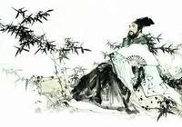 輝煌的中國文學 山抹微雲——秦觀